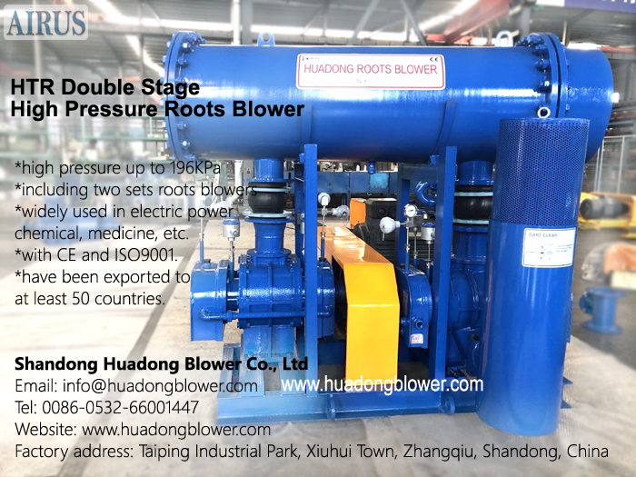 HTR series double stage roots blower